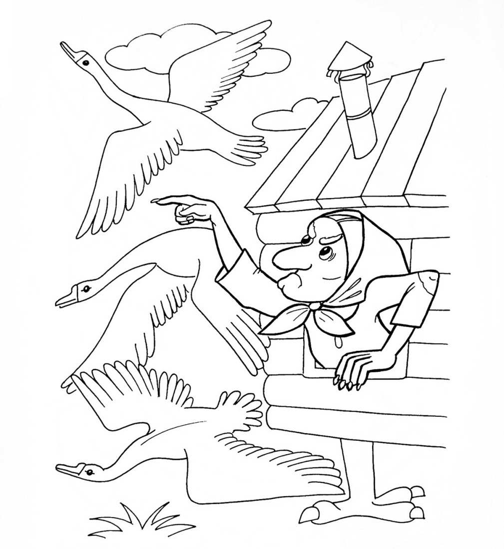 иллюстрации к сказке гуси лебеди карандашом